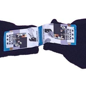 IMCB School Uniform Blue Gloves