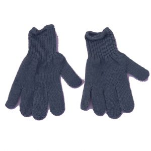 Beaconhouse uniform gloves